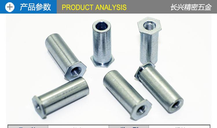 铁镀锌通孔压铆螺柱产品参数与安装图示