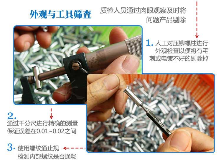 铁镀锌盲端压铆螺母柱