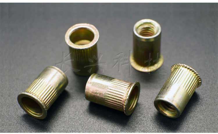 铁镀彩锌小头竖纹拉铆螺母产品真实照